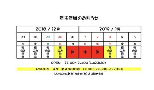 ca184381-f0e4-4e0c-a261-7b17af8c58a5
