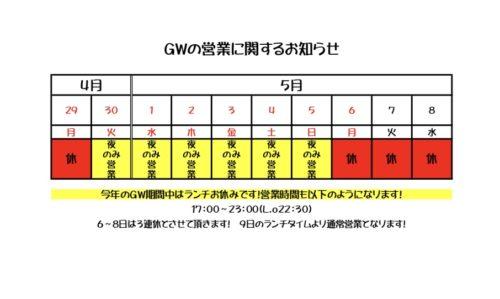 b2051b96-0ca4-4a04-9da4-0d9bc0bcb7c2