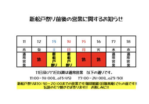 f6fb2a1d-06ce-42e1-92e8-b260b6614ee1