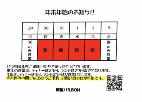91f61dba-73ff-4f88-a275-14cbd06a87ae