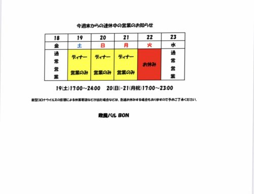 ff3fd8e0-fa94-4800-9dd7-e1acbc279ddb
