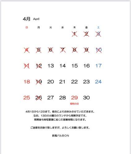 c18bf030-9ce8-4e45-bab5-c988be3ae903